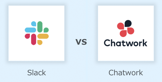 Slack、Chatworkの比較